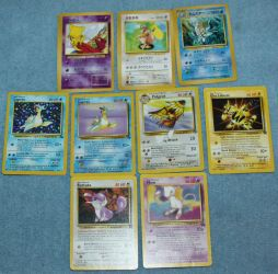 Pokemon Cards- 4Sale - P1a- NeedNewHomes by Lovely-DreamCatcher