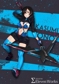 Kasumi Ono by SigmaEleven