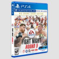 Fight Night Round 5 Fan Made Cover (Perspective) by marblegallery7