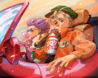 drive by huanGH64