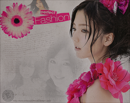 Mano Erina Banner by BeforeIDecay1996