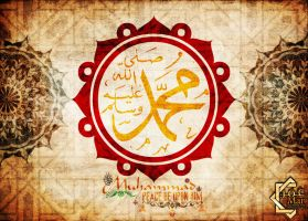 -Muhammad Messenger Of Allah- by Omar-Khattab