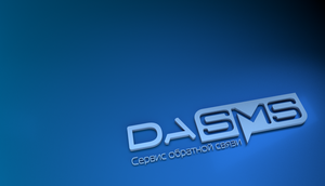 Dasms8 002 by Lukazoid