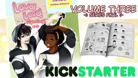 Love! Love! Fighting! Vol. 3 Kickstarter by SKY-Morishita