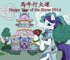 Happy Chinese New Year with Rarity! by QuirkyWallace