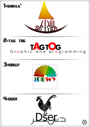 Logos by The-wonder