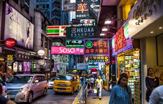 Street in Hong Kong by BenHeine