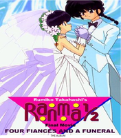 Ranma 12 The Movie Four Fiances And A Funeral 2002 by lflan80521