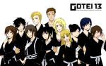 Gotei13 ViceCaptains Wallpaper by Hantwo