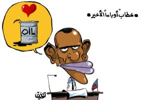 Obama's Speech to Middle East by tawfi2