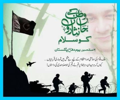 PAKISTAN DEFENSE DAY by aali-jah
