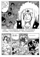 Jiraiya's suggestion by Labapo999