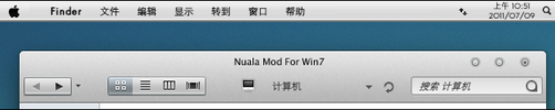 Nuala Mod For Win7 by evthan