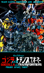 Godzilla and Transformers Heroes Cover by NestieBot