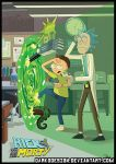 Rick and Morty - Back to the Future by DarkoDesign
