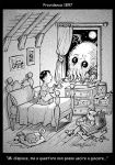 Tribute_to_Lovecraft by Betta-Fly