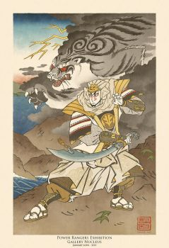 Ukiyo-e White Ranger - Power Rangers Tribute Show by swadeart