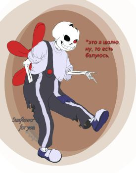 Funny Sans 2 by Sunflowerforyou