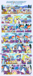 Chinese: Dash Academy 7 - Free Fall p4 by HankOfficer