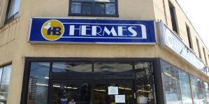 Real World Futurama: Hermes Bakery by Spaceman130