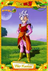 Dragon Ball Z - West Kaiohshin by DBCProject