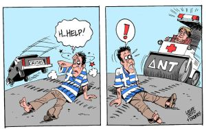 Greece and IMF B by Latuff2