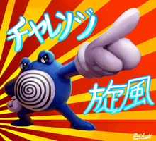 Poliwhirl!