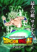 Broly in the new film Dragon ball Super by ChibiDamZ
