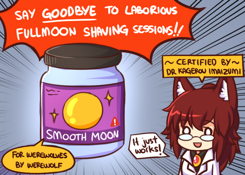 Smooth Moon by miwol