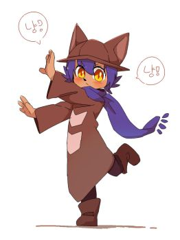 Niko by joycall3