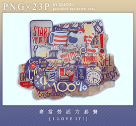 I LOVE IT! PNG 23P by guozi8242