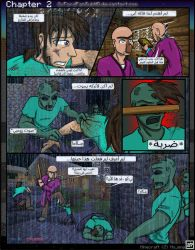 AR - Minecraft: The Awakening - Comic Ch2 P27 by OxFordFanSUbHD