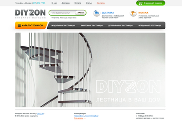 Diyzon stairways e-shop by vertus-design-being
