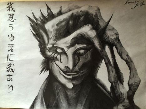 Ergo One Drawing by kamran-julfa