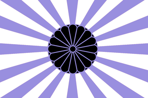 Holy Japanese Empire Flag by 3D4D