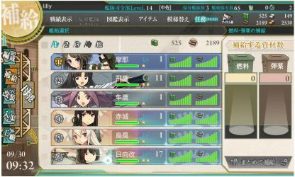 Kancolle current fleet by CPUIceHeart