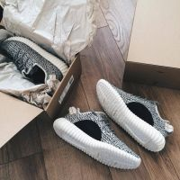 YEEZY BOOST 350 GREY TURTLE DOVE REPLICA by yeezyreplica