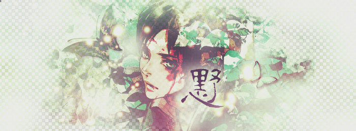 Signature #5 Eren Yeager by ngunhsulucu1