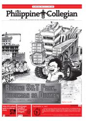 Philippine Collegian issue 12 by kule-0809