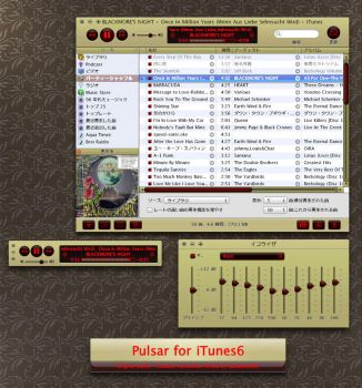Pulsar for iTunes Win by rainbow2000