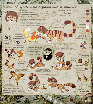 NP-tiger reference sheet by Oha