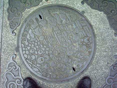 Sewage Manhole With Chinese Description by sesenke
