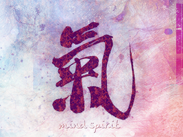 chinese mind spirit by rose-petals