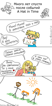 AHiT two father? Rus by Natalya-Chan