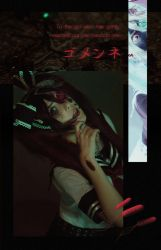 Calne Ca - Bacterial Contamination 6 by KiaraBerry