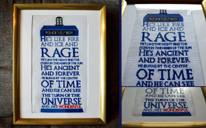 Tardis Cross Stitch by Goldsturm