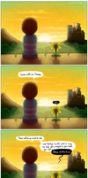 Second Chance (Undertale) by Libertades