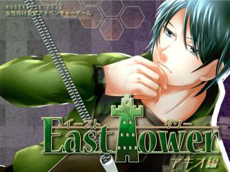 East Tower for Android is now released! by Chu-3
