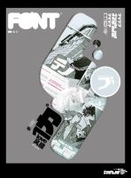 FONT 0067_front cover by Sonicbeanz