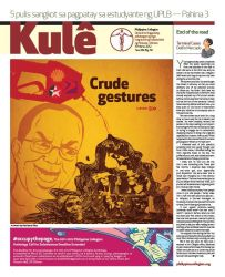 Philippine Collegian Issue 30 by kule1112